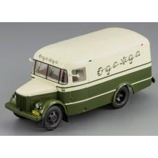 166102-ДИП Павловский автобус-661 Фургон для перевозки одежды 1956г.