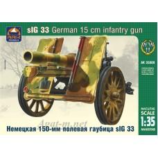35009-АРК Немецкая 150-мм полевая гаубица slG 33