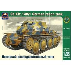 35030-АРК Немецкий разведывательный танк Sd. KFz. 140/1