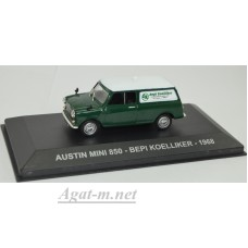 "012AF-АТЛ AUSTIN MINI 850 ""BEPI KOELLIKER"" 1968 Green/White"