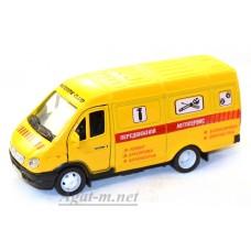 11485-АВБ Модель фургона техпомощь