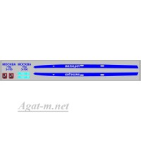 049DK-ГСТ Набор декалей Милиция для Горький 31029, 148Х23