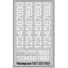 121DK-ГСТ Набор декалей Эмблемы автобаз (вариант 4) цветные,50Х70