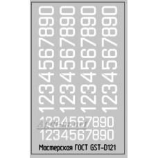Набор декалей Эмблемы автобаз (вариант 4) цветные,50Х70