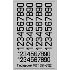 122DK-ГСТ Набор декалей Автобусных парковых номеров г.Москва черные, 50Х72