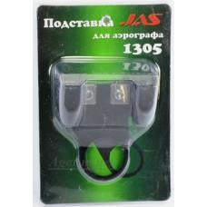 1305-ДЖЗ Подставка для аэрографа, крепление к фильтру