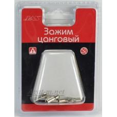 2956-ДЖЗ Набор зажимов цанговых