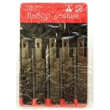 4822-ДЖЗ Набор лезвий (пилка по пластику, длина 45 мм) к ножу с цанговым зажимом, 5 шт.