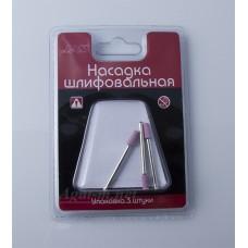 2312-ДЖЗ Насадка шлифовальная, оксид алюминия, конус,  5 х 10 мм, 3 шт./уп., блистер