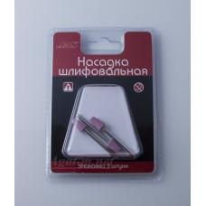 2313-ДЖЗ Насадка шлифовальная, оксид алюминия, конус,  8 х 12 мм, 3 шт./уп., блистер
