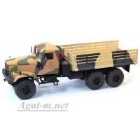 31007-КРЗ КрАЗ-255 бортовой, камуфляж песочный