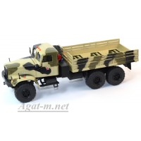 31012-КРЗ КрАЗ-255 бортовой со снарядами, камуфляж песочный