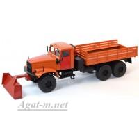 31023-КРЗ КрАЗ-255 грузовик снегоуборочный, оранжевый