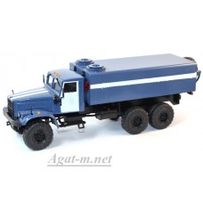 КрАЗ-255 аварийный водопроводный, синий с белой полосой