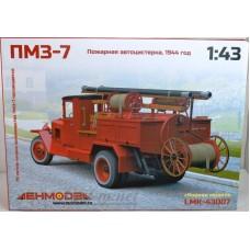 Сборная модель ПМЗ-7 пожарная автоцистерна 1944г.