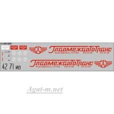 0004DKM-МПФ Набор декалей Главмежавтотранс ALKA (вариант 1), красные (200х50)