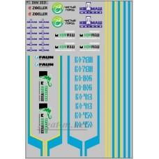 0031DKM-МПФ Набор декалей Коммунальная техника (КомМаш) (100х140)