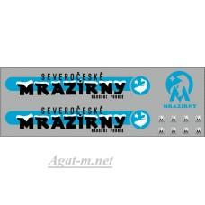 0145DKM-МПФ Набор декалей Рефрижераторы Severoceske Mrazirny (вариант 3) (200х70)