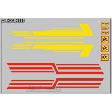 0369DKM-МПФ Набор декалей КАВЗ (полосы, надписи), вариант 14 (100х140)