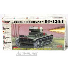 "72614-МИР Танк ""Czold Chemiczny"" OT-130/1"
