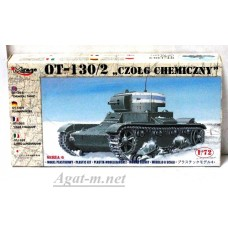 """72615-МИР Танк """"Czold Chemiczny"""" ОТ-130/2"""