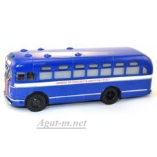 10017-3-АИСТ ЗИС-155 автобус безопасность движения, синий