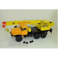 102613-АИСТ КС-3574 автокран (4320)