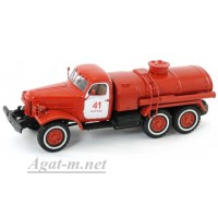 1013-ССМ ЗИЛ-157 АЦ-4,3 пожарный