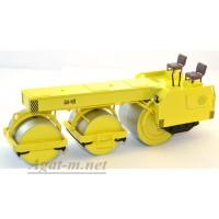 8001-ССМ Каток ДУ-49, желтый