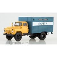 1341-ССМ ГЗСА-3712 (52) почтовый фургон