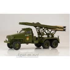 "1378-ССМ Studebaker US6 БМ-13 ""Катюша"""