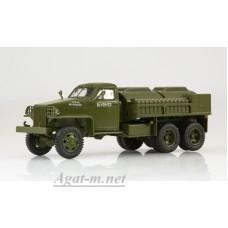 1381-ССМ Studebaker US6 U5 цистерна
