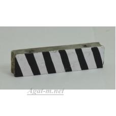 016А-СМУ Блок ФБС 24-3-6, состаренный бело-черный