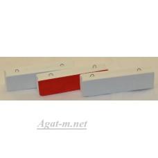 025-СМУ ФБС 24-5-6 (комплект из трёх штук 1 красная, 2 белых)