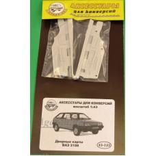 43-122-СТ Дверные карты ВАЗ-2108