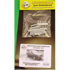 43-340-СТ Облицовка радиатора ВАЗ 08/09 №3