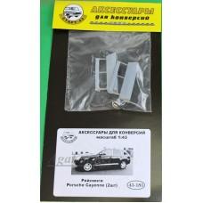 43-185-СТ Рейлинги для моделей Porsche Cayenne (2шт)