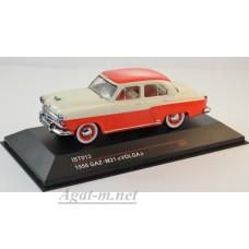 Горький-М21 Волга 1956г. белый с оранжевой крышей