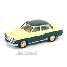 """Масштабная модель Горький-21Д 1958г. из к/ф """"Шофер поневоле"""" зеленый/слоновая кость"""