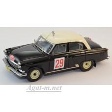 053-ВВМ Горький-21 №29 Мослов-Дегтярев Ралли Монте Карло 1964 г.