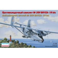 14446-ВСТ Противолодочный самолет M-28V Briza-1R Bis