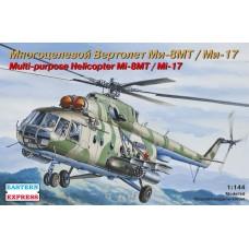 14501-ВСТ Многоцелевой вертолет Ми-8МТ/Ми-17 ВВС МЧС