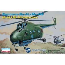 14512-ВСТ Вертолеты Ми-4А и Ми-4АВ ВВС