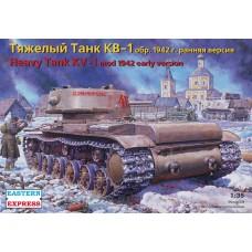 35120-ВСТ Тяжелый танк КВ-1 образца 1942г. ранняя версия