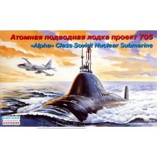 """40006-ВСТ Подводная лодка проект 877 """"Кило"""""""