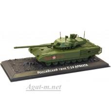 2507-ЗВД Российский основной боевой танк Т-14 Армата