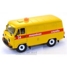 12005-1-УСР УАЗ-3741 фургон аварийная служба (пластик крашенный)  желтый, таблетка