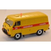 12005-2-УСР УАЗ-3741 фургон аварийная служба (пластик крашенный), желтый