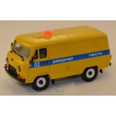 "12031-УСР УАЗ-3741 фургон ""Дежурная часть"" желтый (пластик крашенный), таблетка"