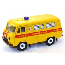 Масштабная модель УАЗ-3962 автобус скорая медицинская помощь (таблетка), желтый